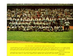 1971 LOS ANGELES DODGERS 1ST OLD TIMERS GAME 8x10 PHOTO TEAM
